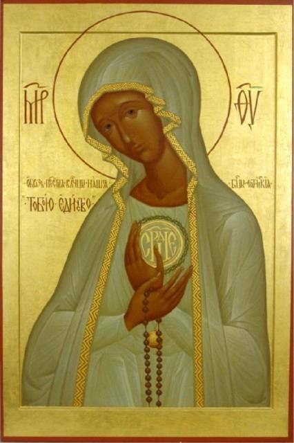 Przyczynek do ikonografii ukraińskiej