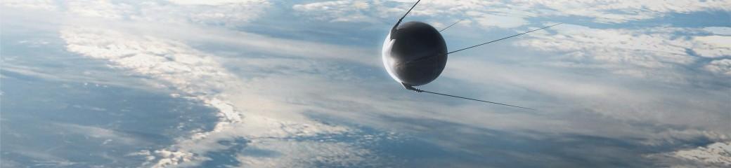 Космонавтика ч. 1